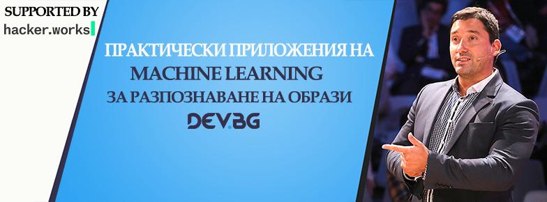 machine_learning_19