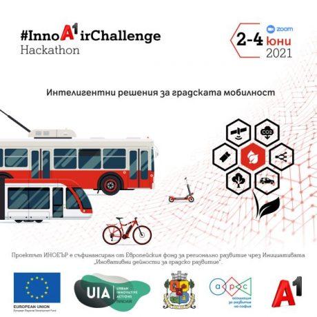 Хакатон за умни решения и развитие на градската мобилност в София